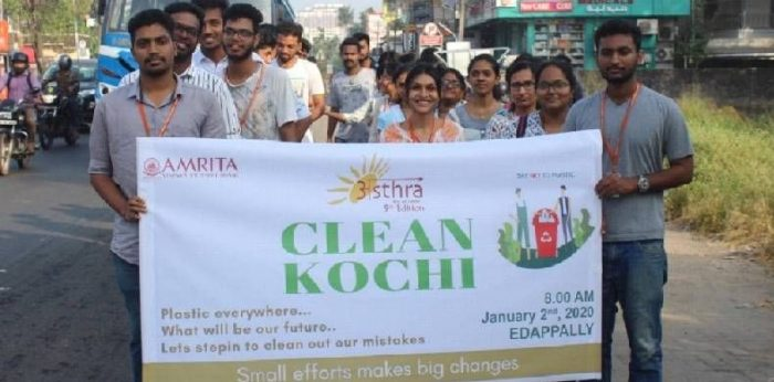 Amrita Department of Management Conducts Clean Kochi Campaign